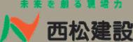 Nishimatsu